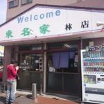 横浜らーめん東名家 - 2016年7月