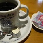 54788048 - ブレンドコーヒー
