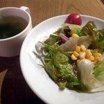 ワインと創作料理 ゴッシュ - ランチに付いてくるサラダ&スープ