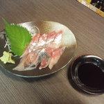 ハイタニ - 平あじつくり(¥480)