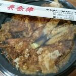 奥会津 -  天丼。