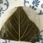 芽吹き屋 - 桜餅