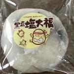 芽吹き屋 - 黒豆塩大福@140円
