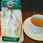 サンマルクカフェ - サンマルクカフェ@みなとみらいグランドセントラルタワー店 ランチセット・フレッシュサンドイッチ