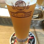 世界のビール博物館  - 一杯目のドラフト