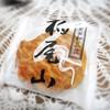 シャトレーゼ - 料理写真:柏尾山 黒蜜和三盆どら焼き