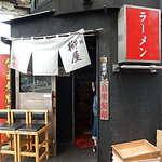 柳屋 - 店の入り口