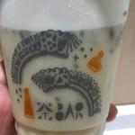 パールレディ 茶BAR - かき混ぜでクリーミー烏龍茶にしてやった