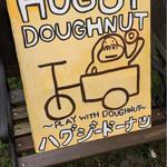 HUGSY DOUGHNUT -