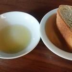 リグノーサカフェ - 柔らかいフランスパン