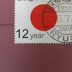 54801793 - メニューの入った封筒