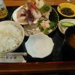 荒磯料理 くまのや - 刺身定食(1950円)