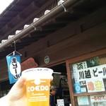 舛屋酒店 - お店と共に。埼玉の地ビールCOEDO瑠璃生ビール、まさかの370円(税込み!)