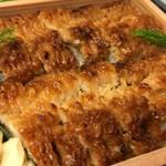 辻留 - 鱧寿司