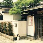 茶亭 風和里 - お隣のレンタルスペース