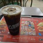 マクドナルド - ドリンク写真:プレミアムローストアイスコーヒーM150円