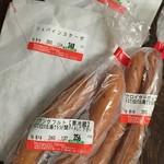 尾島肉店 - 料理写真:
