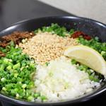 SHIN - 新坦々麺