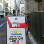 LIL'RIRE CAFE - 半年振り〜〜♬