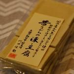 福島屋 - (2016/6月)昔ながらの凍り豆腐