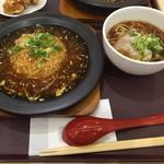 香港張家飯 - あんかけチャーハンミニ中華麺セット