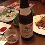 さかな市場 - 広島づくり