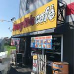 サニーサイドカフェ - 〜(=゚.ω゚)ノ