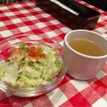 サニーサイドカフェ - サラダ&スープd( ̄ 、 ̄)