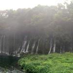 Sumarutei - 白糸の滝は夏の清涼スポット