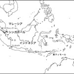 エビス新東記 - マレーシア・シンガポール・インドネシアの位置関係