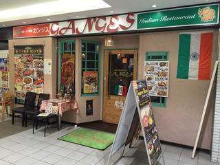 インドレストラン ガンジス キューズタウン店 - お店の外観