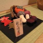 味道楽 - 季節の装飾