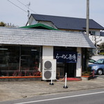 ラーメン道場 - (2回目) お店