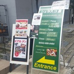 シュラスコB - シュラスコB 八王子支店の入口の階段付近の看板