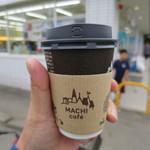 ローソン - ドリンク写真:コーヒーSサイズ100円。(税込)