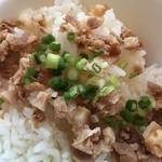 上海ドールバイワキヤ - チャーシュー飯は具が少なめですね。