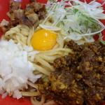 麺屋 TAKA - カレーまぜそば