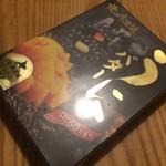札幌シーフーズ - 同店のオススメの逸品、うにバター 150g入り 3,564円。