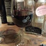 54821876 - 4杯取りのワイン