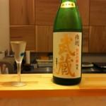 丸元 - 作州武蔵 純米吟醸