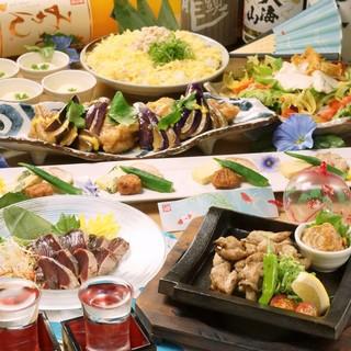 飲み放題付宴会コースは2980円~!!