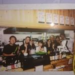 居酒屋 ハイスピリッツ - フランスからのお客様と一緒にお写真