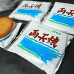 あきやま菓子舗 - 料理写真:両天焼