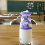 54827232 - 大内山牛乳