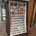 54828909 - 阪神新在家駅を降りてすぐです