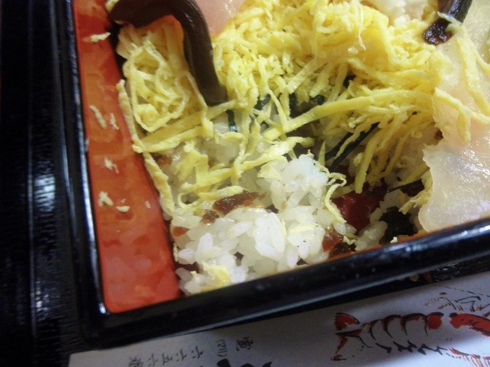 ゑびや寿司