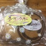 新清堂菓子店 - クッキー詰め合わせ