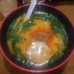 54832237 - 初めて食べた、麺達の台湾ラーメン