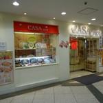 CASA - 浦安西友の2階。
