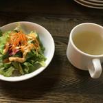 chab - ランチセットのサラダとスープ